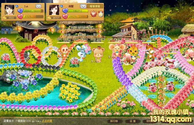 qq游戏玫瑰花园嫁接_玫瑰小镇摆花的艺术 分享一些漂亮的花园图_腾牛网