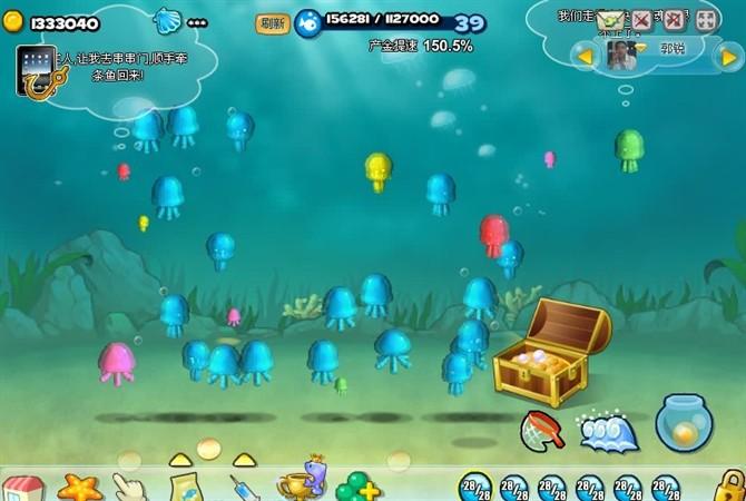 qq应用 梦幻海底 → 梦幻海底彩色布丁配方分享   今天有鱼升天