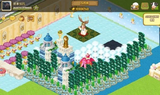 qq餐厅视觉装修设计 水上城堡