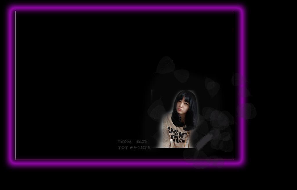 一个相似的叮嘱重复又重复_黑色a黑色的非主流韩国女生眼镜图片