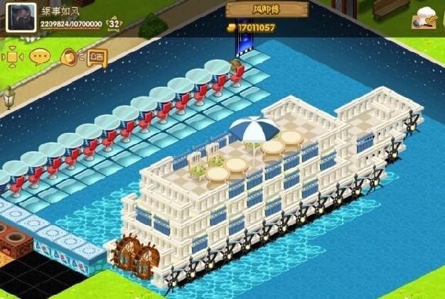 qq餐厅立体豪华装修 海上大酒店