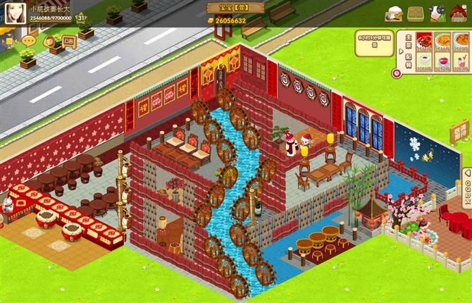qq餐厅创意装修 阁楼水库