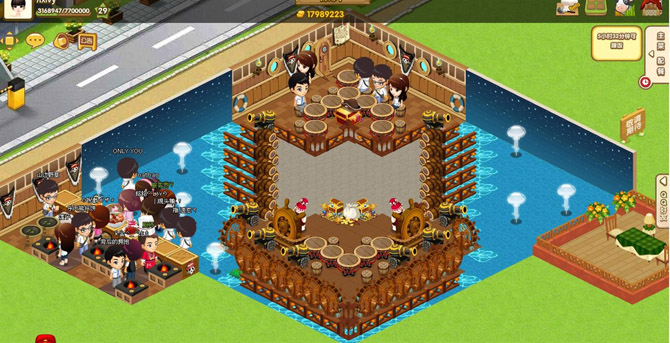 创意震撼qq餐厅装修视觉设计