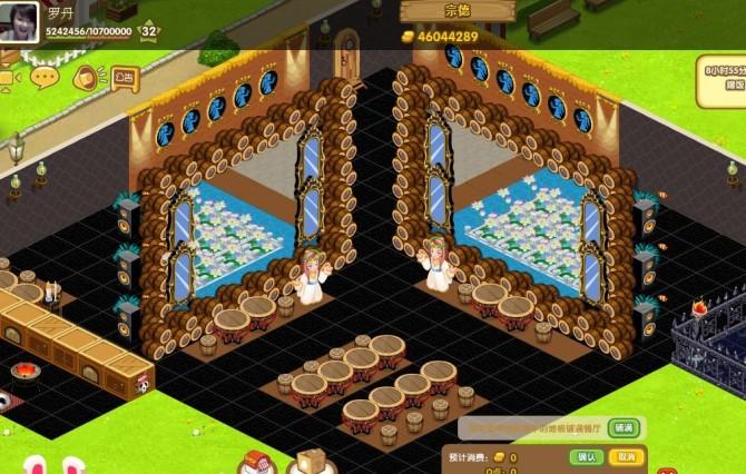 qq餐厅创意装修 镜中影
