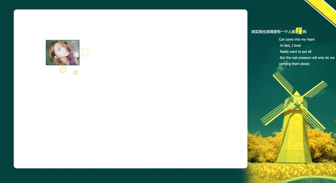 QQ空间素材使用方法: 1.右键点击图片属性即刻获得地址! 右键点击图片图片另存为即可保存图片到本地查看完整图片 2.进空间-->自定义--新建模块--图片模块,将地址粘贴进去,提交! 3.移动图片位置,直到你满意为止! 小提示:您还可以将这些图片发表在QQ空间日志、留言中以达到装点的效果!   真正爱一个人 很多事情是会情不自禁的 一个人爱不爱你 在不在意你 你是感觉得到的 不要骗自己 不要勉强自己   这一刻,我终于相信,那些互相深爱的人不管是天各一方也好, 终生不能再见也罢.