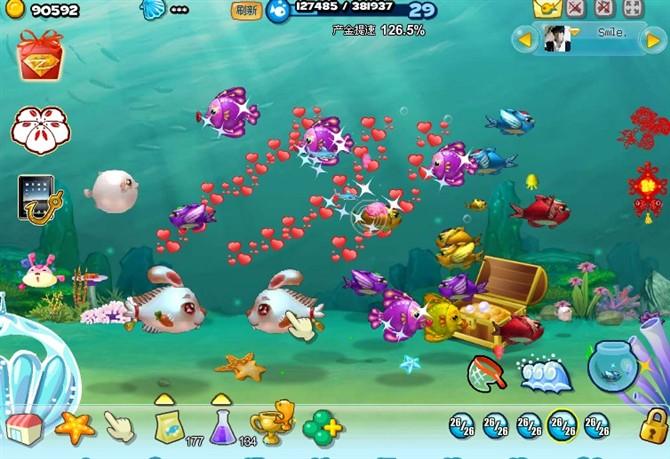 梦幻海底 我的高效配真(鬼)鱼诀窍
