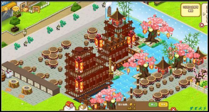 qq餐厅视觉设计 小鱼的城堡
