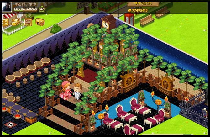 好看qq餐厅主题装修