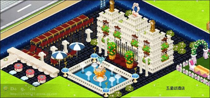 qq餐厅爱情城堡创意装修效果