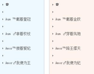 非主流qq分組符號|qq分組符號圖片