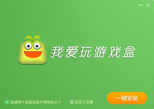 下载快游戏全   单机游戏库   网页游戏库   小游戏库   ...