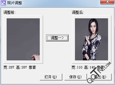 尺寸 一寸照片 下载/2、打开软件,在工具中打开准备好的照片,点击调整按钮,可以...