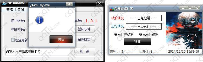 逆战方框透视辅助下载1.01 破解版
