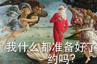 2014关于圣诞节的表情图片 圣诞节聊天表情带字
