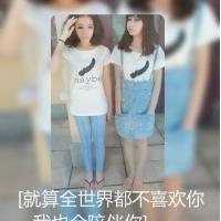 2014双影qq头像精选带字的个性qq女生长毛吗女生头像图片