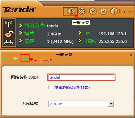迷你无线usb网卡驱动|w311m无线网卡驱动下载12