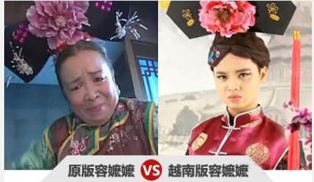 越南翻拍的还珠格格怎么样 越南版还珠格格演员图片