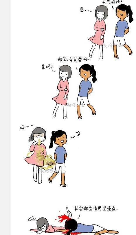 杀牛漫画_朋友间搞笑恶趣味的动漫图片 no do no die why you try_腾牛个性网