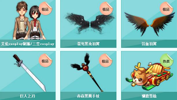 qq飞车凤凰精灵进化图是什么样的   进飞车里突然得了苍鹰之高清图片