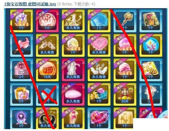炫舞八音好图_QQ炫舞八音盒技巧2014 最新炫舞八音盒刷图攻略_QQ下载网