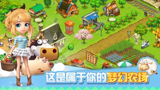 全民农场ios苹果版上架 全民来种菜_QQ下载网
