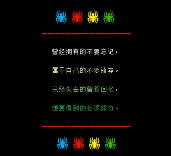 关于qq空间留言板字体颜色!图片