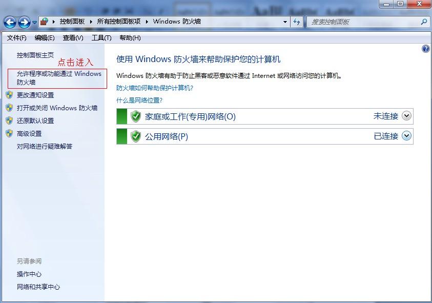 热点资讯是哪个软件的_快牙pc版_软件资讯_热点分享_qq1000