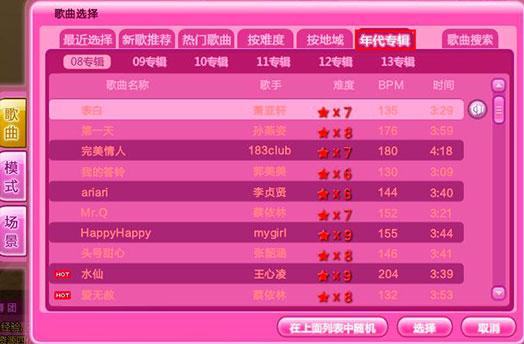 怎么样用秀代码_2012年2月22日QQ秀文字秀代码教程头像网教