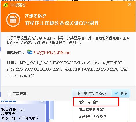 私人订制qvod下载_私人定制qvod_qvod播放器下载_qvod播放器官网下载_青年图片搜索