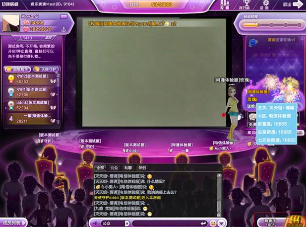 QQ炫舞梦工厂新玩法介绍 同性戒指升级效果一览