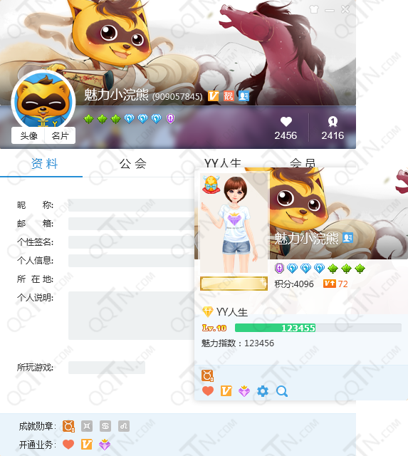 yy语音下载|歪歪官方下载8.13.0.0 官网最新版_腾牛图片