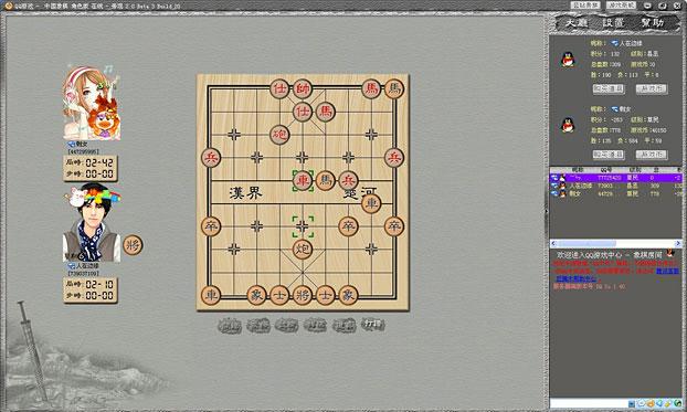 腾讯天天象棋电脑版就是原来的qq中国象棋pc版图片