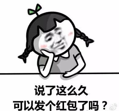 微信金馆长红包表情包2015_金馆长红包QQ表情包下载 ...