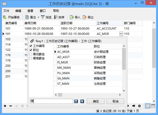 Navicat for SQLite11.1.13 官方版_腾牛下载