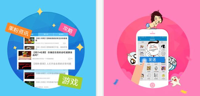 熊猫手机助手iPad版下载 熊猫手机助手iPhone版1.0.2 ios客户端 熊猫
