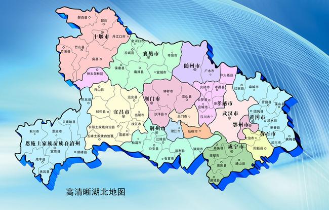 湖北地圖全圖高清版下載官方最新版_湖北省行