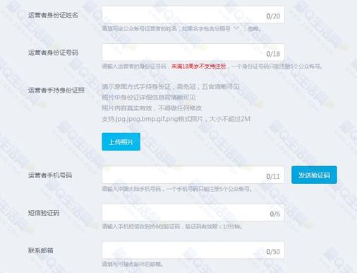 qq小店店主怎么认证 手机QQ名片小店店主认证