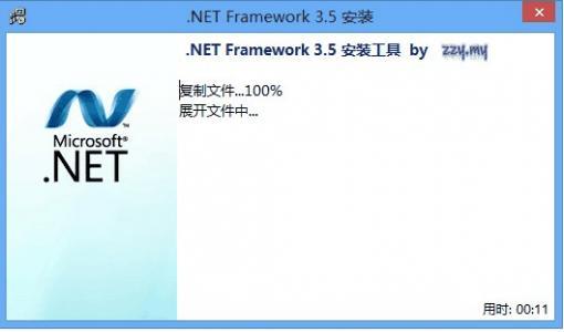 net framework 3.51.2.0 离线安装包(32/64位)