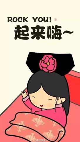 2017最火微信头像大白