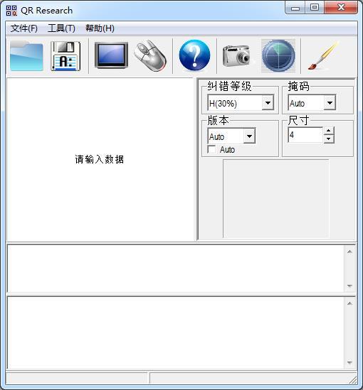 QR Research下载 电脑二维码扫描识别软件(Q