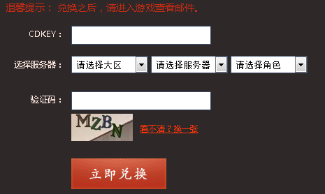 腾讯称霸天下下载 qq称霸天下微端1.0.8.1 官网版 腾牛下载