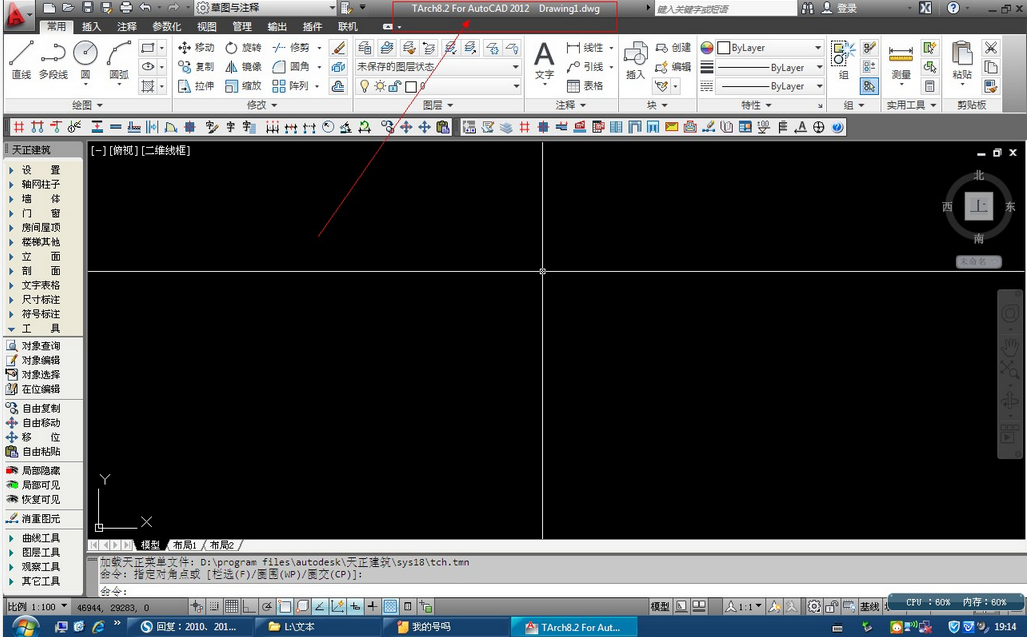 【AutoCAD2012】序列号+密钥|AutoCAD201cad导入效果ps图片图片