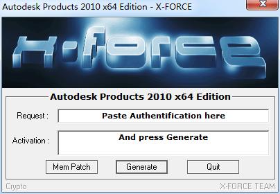 【AutoCAD2010注册机】序列号生成 AutoCAwin7cad2007怎么办安装不了图片