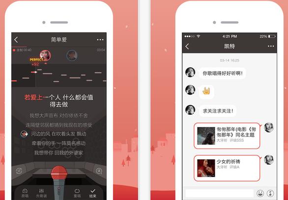 全民K歌ios版|全民K歌iphone版下载2.5.8 官方