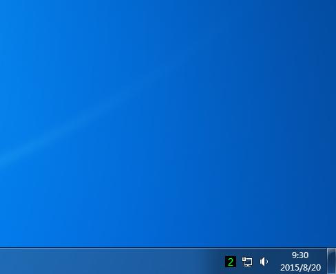 virgo虚拟桌面1.4.2 官方版