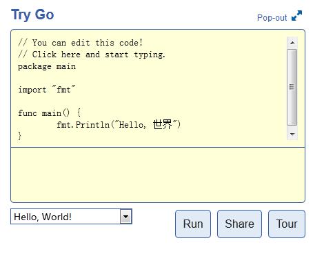 go编程语言Windows版下载1.5 官方版