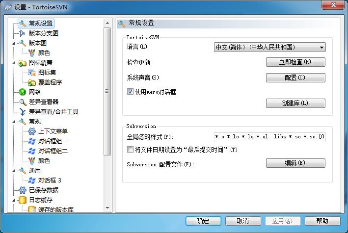 SVN客户端TortoiseSVN1.91 官方版