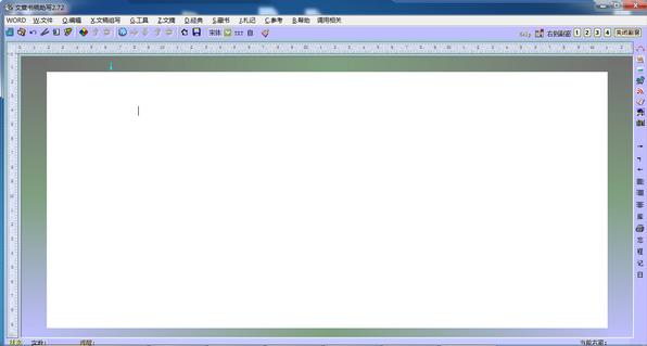文章书稿助写软件|文章书稿助写下载2.72 最新