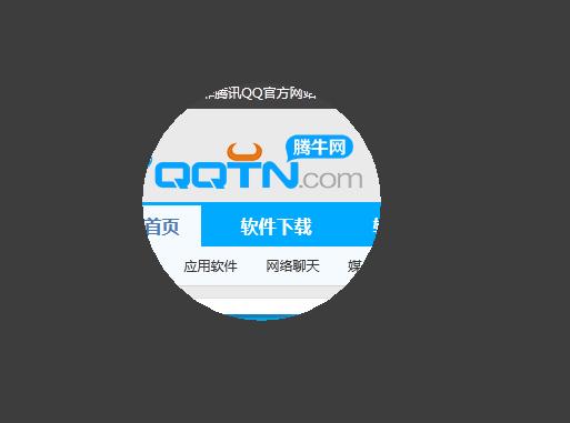 TunnelVision屏幕打光软件0.02 最新版_腾牛下