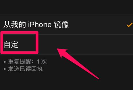Apple_Watch通知如何关闭_Apple_Watch关闭消息推送